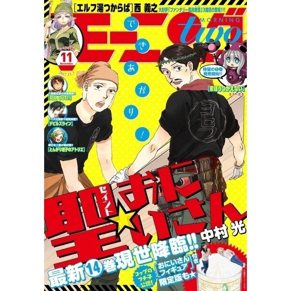 ヨドバシ.com - 月刊モーニング...