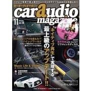 カーオーディオマガジン 2017年11月号 vol.118(芸文社) [電子書籍]