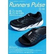Runners Pulse Magazine Vol.03(SIP) [電子書籍]