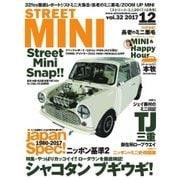 STREET MINI(ストリートミニ) VOL.32(フェイヴァリット・グラフィックス) [電子書籍]