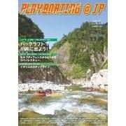 playboating@jp (プレイボーティング・アット・ジェイピー) Vol.58(フリーホイール) [電子書籍]