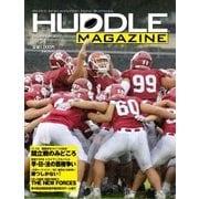 HUDDLE magazine(ハドルマガジン)  2017年11月号(ハドル) [電子書籍]