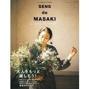 SENS de MASAKI vol.7(集英社) [電子書籍]