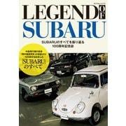 LEGEND OF SUBARU(笠倉出版社) [電子書籍]