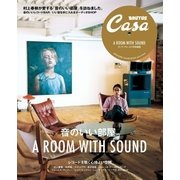 Casa BRUTUS特別編集 音のいい部屋(マガジンハウス) [電子書籍]