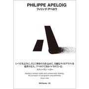 ggg Books 122 フィリップ・アペロワ(DNPアートコミュニケーションズ) [電子書籍]