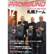 PROSOUND(プロサウンド) 2017年12月号(ステレオサウンド) [電子書籍]