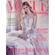 VOGUE Wedding(ヴォーグウェディング) Vol.11(コンデナスト・ジャパン) [電子書籍]