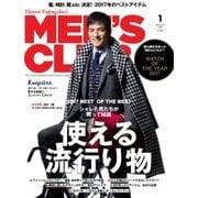 MEN'S CLUB (メンズクラブ) 2018年1月号(ハースト婦人画報社) [電子書籍]