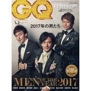 GQ JAPAN 2018年1-2月号合併号(コンデナスト・ジャパン) [電子書籍]