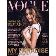 VOGUE JAPAN (ヴォーグ ジャパン) 2018年1月号(コンデナスト・ジャパン) [電子書籍]