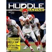 HUDDLE magazine(ハドルマガジン)  2017年12月号(ハドル) [電子書籍]