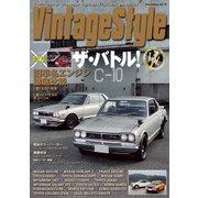 VintageStyle Vol.1(笠倉出版社) [電子書籍]