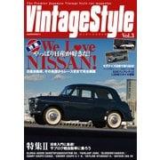 VintageStyle Vol.3(笠倉出版社) [電子書籍]
