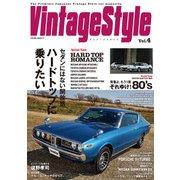 VintageStyle Vol.4(笠倉出版社) [電子書籍]