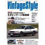VintageStyle Vol.5(笠倉出版社) [電子書籍]