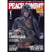 PEACE COMBAT(ピースコンバット) Vol.22(トランスワールドジャパン) [電子書籍]