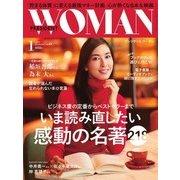 PRESIDENT WOMAN 2018.1月号(プレジデント社) [電子書籍]