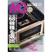 MJ無線と実験 2018年1月号(誠文堂新光社) [電子書籍]