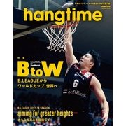 hangtime Issue.006(芸文社) [電子書籍]