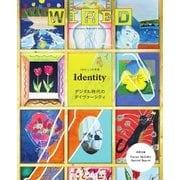WIRED(ワイアード) Vol.30(コンデナスト・ジャパン) [電子書籍]