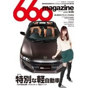 660magazine Vol.004(芸文社) [電子書籍]