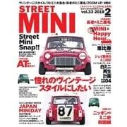 STREET MINI(ストリートミニ) VOL.33(フェイヴァリット・グラフィックス) [電子書籍]