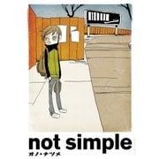 not simple(小学館) [電子書籍]
