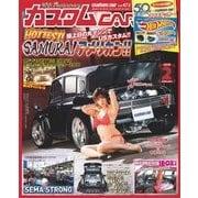 カスタムCAR 2018年2月号 vol.472(芸文社) [電子書籍]