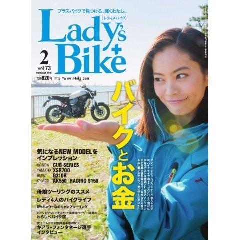L+bike(レディスバイク) No.73(クレタパブリッシング) [電子書籍]