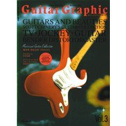 【復刻版】ギター・グラフィック Vol.3(リットーミュージック) [電子書籍]