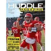 HUDDLE magazine(ハドルマガジン)  2018年1月号(ハドル) [電子書籍]