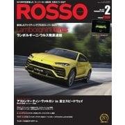 ROSSO(ロッソ) No.247(ネコ・パブリッシング) [電子書籍]