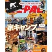 BE-PAL(ビーパル) 2018年2月号(小学館) [電子書籍]