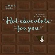 Hot chocolate for you モカとつくるホットチョコレート(NHK出版) [電子書籍]