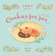 Cookies for you マローネとつくるクッキー(NHK出版) [電子書籍]