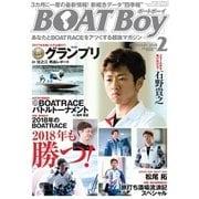 BOAT Boy(ボートボーイ)スタンダードデジタル版 2018年2月号(日本レジャーチャンネル) [電子書籍]