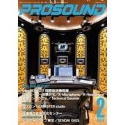 PROSOUND(プロサウンド) 2018年2月号(ステレオサウンド) [電子書籍]