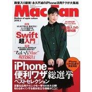 Mac Fan(マックファン) 2018年3月号(マイナビ出版) [電子書籍]