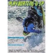 playboating@jp (プレイボーティング・アット・ジェイピー) Vol.59(フリーホイール) [電子書籍]