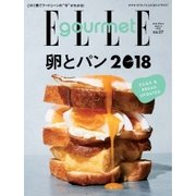 ELLE gourmet(エル・グルメ) 2018年3月号(ハースト婦人画報社) [電子書籍]
