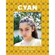 NYLON JAPAN 2018年3月号増刊 CYAN issue 016(2018 SPRING)(カエルム) [電子書籍]