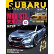 SUBARU MAGAZINE(スバルマガジン) Vol.14(交通タイムス社) [電子書籍]