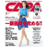 CAPA(キャパ) 2018年3月号(学研プラス) [電子書籍]