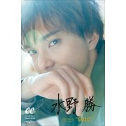 水野 勝 COLOR-01 GOLD(小学館) [電子書籍]