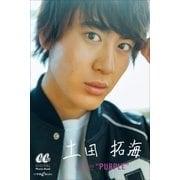 土田 拓海 COLOR-09 PURPLE(小学館) [電子書籍]