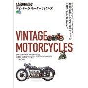 別冊Lightning Vol.179 VINTAGE MOTORCYCLES(エイ出版社) [電子書籍]