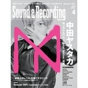 サウンド&レコーディング・マガジン 2018年4月号(リットーミュージック) [電子書籍]