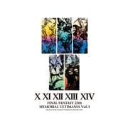 ファイナルファンタジー 25thメモリアル アルティマニア Vol.3(スクウェア・エニックス) [電子書籍]