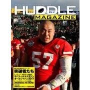HUDDLE magazine(ハドルマガジン) 2018年3月号(ハドル) [電子書籍]